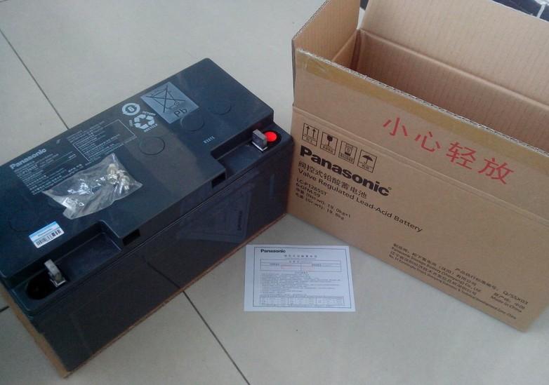 沈阳松下蓄电池LC-P1242ST销售价格
