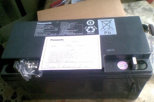 沈阳松下蓄电池LC-P1238ST销售价格