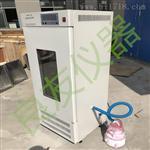 供应HWHS-150恒温恒湿培养箱细菌霉菌微生物试验箱种子催芽箱