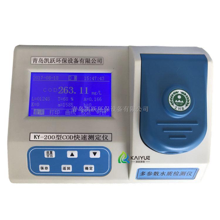 广东第三方环境监测站KY-200型COD水质分析仪