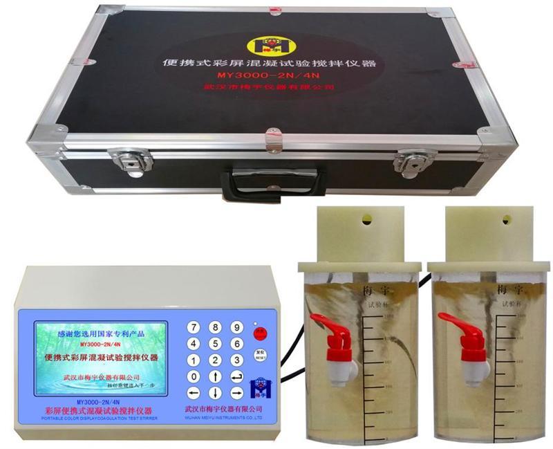 混凝试验搅拌机MY3000-2N彩屏中英文便携式梅宇仪器