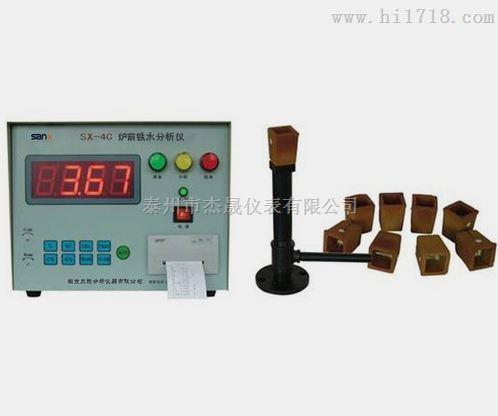炉前铁水硅碳多含量元素分析仪
