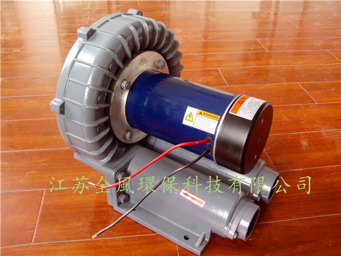 12V24V36V直流高压风机