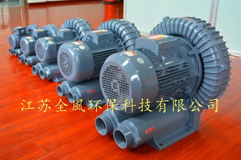干燥设备吸料风机