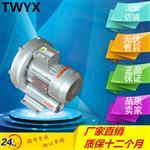 喷塑风机喷塑设备专用高压风机