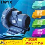 污水处理曝气风机