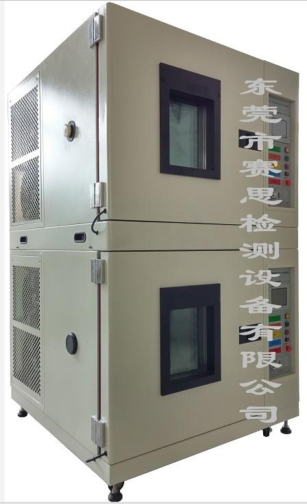 叠架式恒温恒湿试验箱30年军工品质