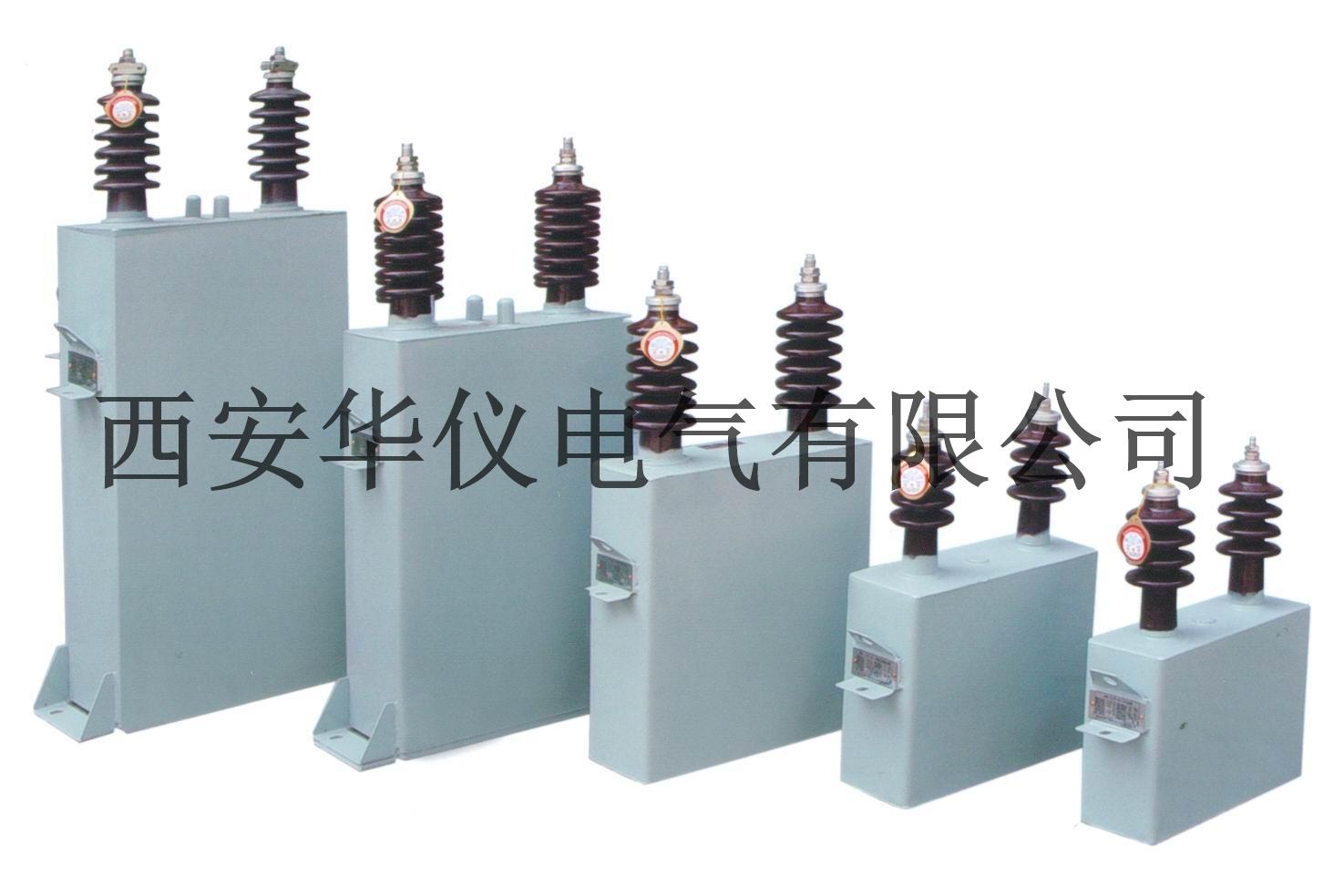 10kv电容器高压电容器厂家电话