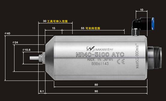 NR40-5100ATC 尺寸图.jpg