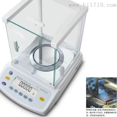 BSA224S-CW万分之一电子天平 赛多利斯 全自动内校
