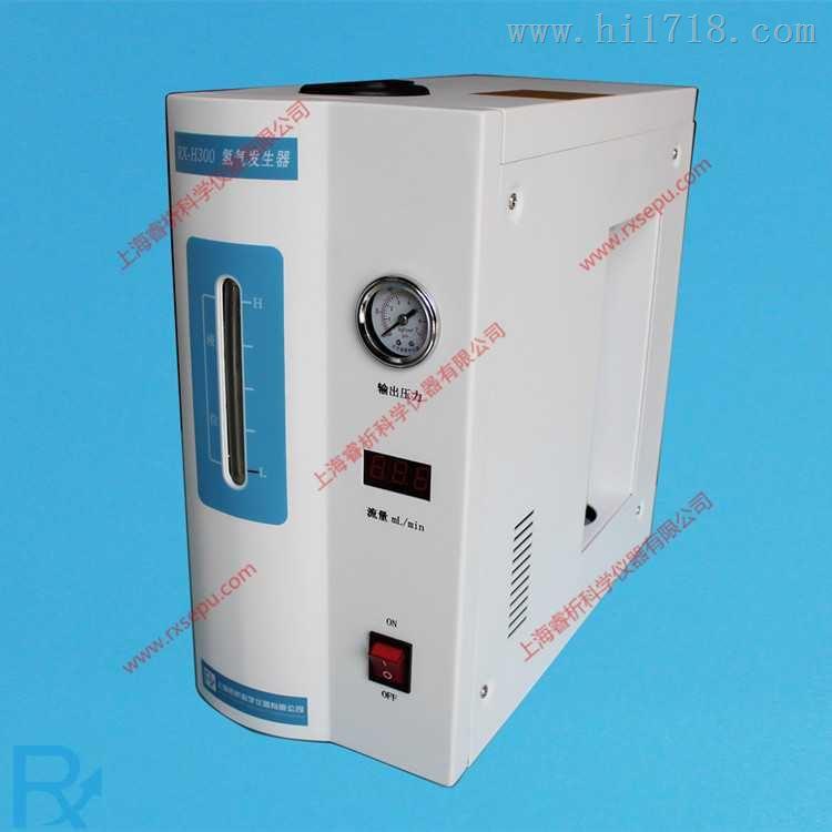 上海睿析廠家直銷實驗室專用氮氣發生器
