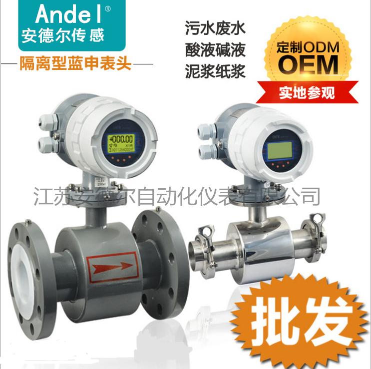 液氨流量计表质量,液氨流量计表厂家价格