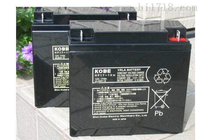 KOBE蓄电池HF17-12A,报价参考