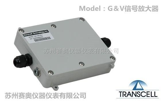 美国Transcell传力C&V 信号放大器