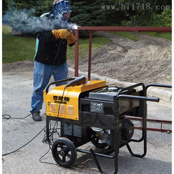 德国300A柴油发电电焊机_300A柴油发电电焊机厂家报价