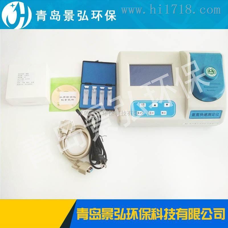 生物制药厂COD水质分析仪价格,套装COD含消解器