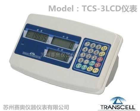 美国Transcell传力TCS-3LCD仪表