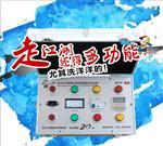 新疆洗洋洋地暖管道清洗机价格