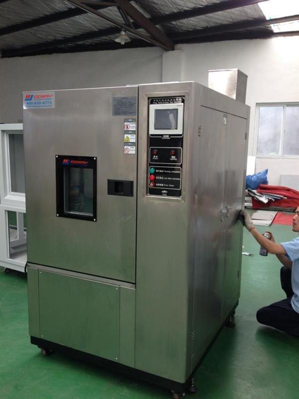 北京恒温恒湿试验箱JW-2004