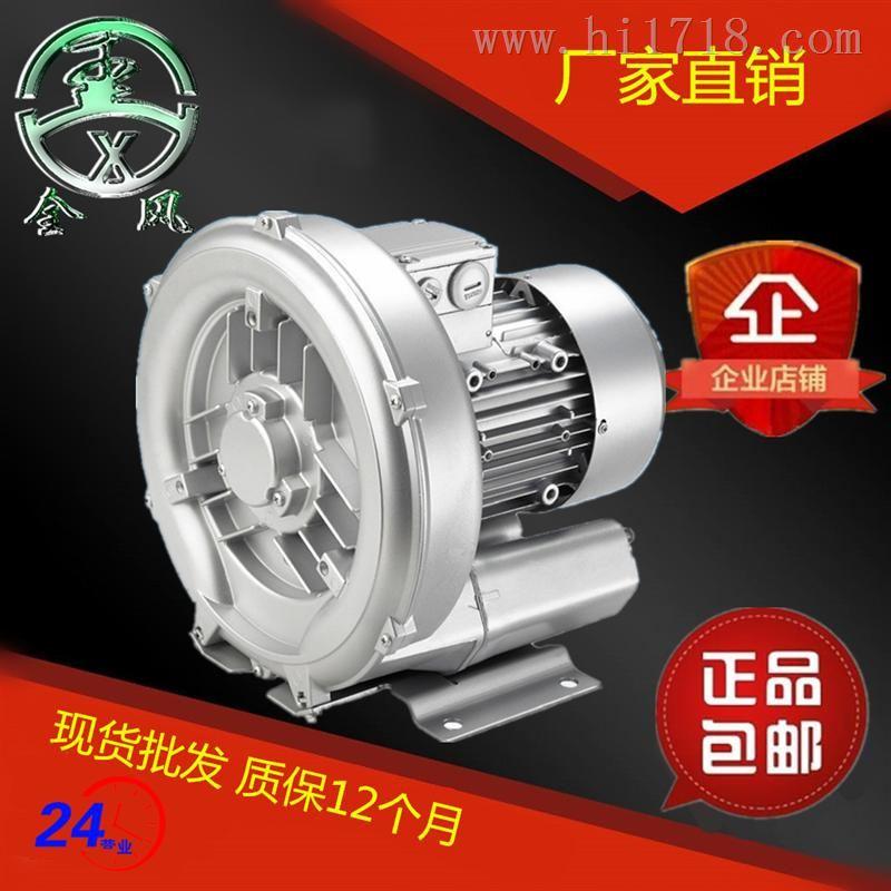 200w220v小型高压风机价格