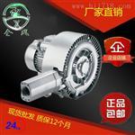 工業高壓風機
