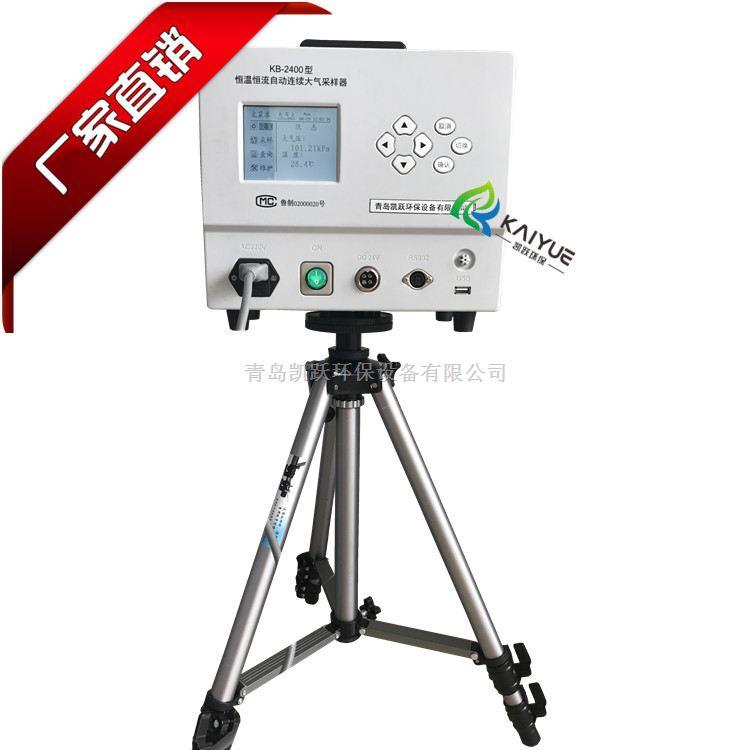 湖南疾控专用设备KB-2400型恒温恒流大气采样器