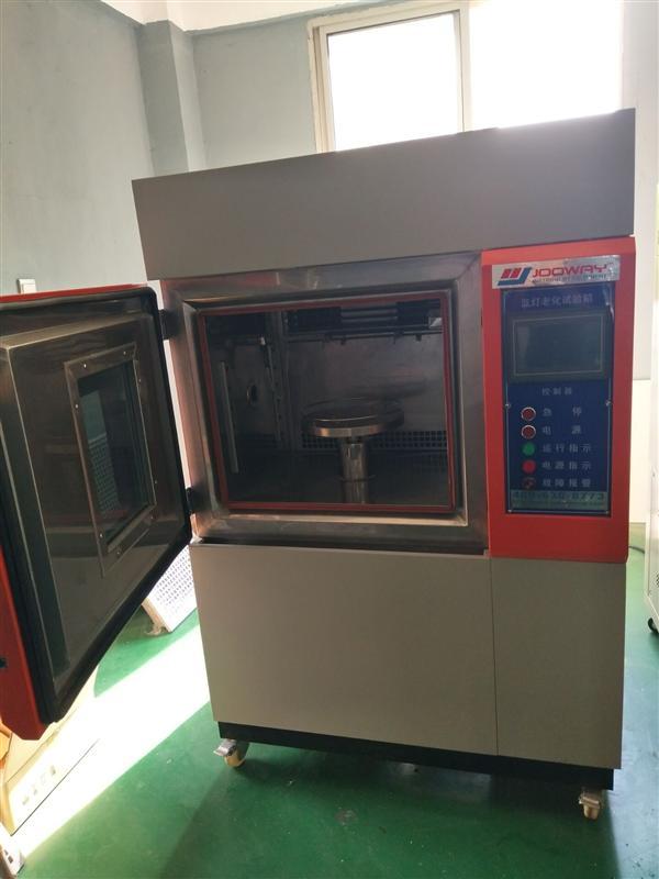 浙江氙灯加速老化试验箱JW-1109