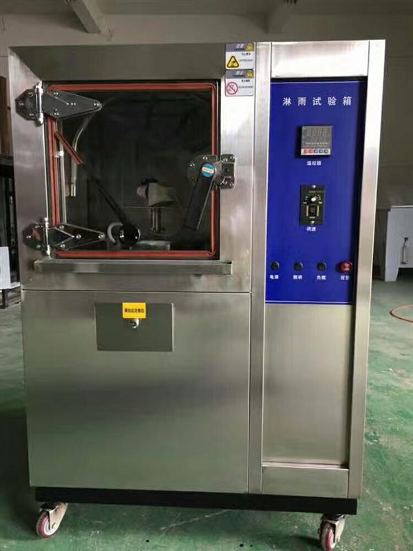 JW-1305浙江IP防水试验机