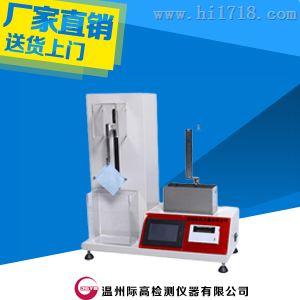 无纺布吸水性能测试仪/织物吸水性测试仪
