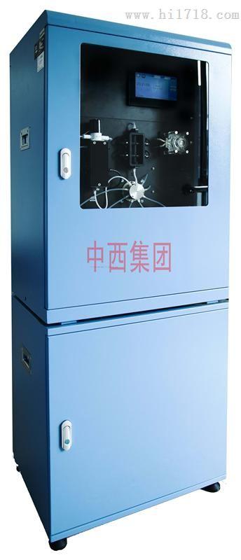 在线水质分析仪指数在线分析仪/总铁型号:SR08/402455库号:M402455