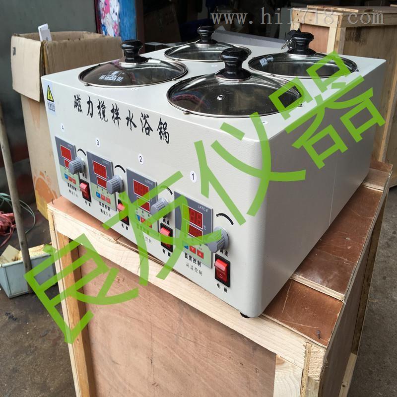 供应HCJ-4C四仓磁力搅拌水浴锅