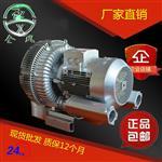 涡流式气泵