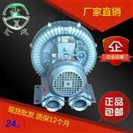 气体输送专用高压风机