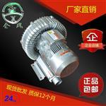 5.5kw高压风机