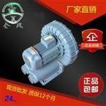 气力传动设备高压风机