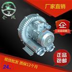 流体输送专用高压风机