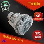 化工厂用高压风机/5.5kw工业高压鼓风机