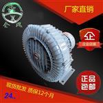 蔬菜风干机专用高压风机
