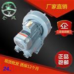 吸高温气体风机RB-033环形高压风机