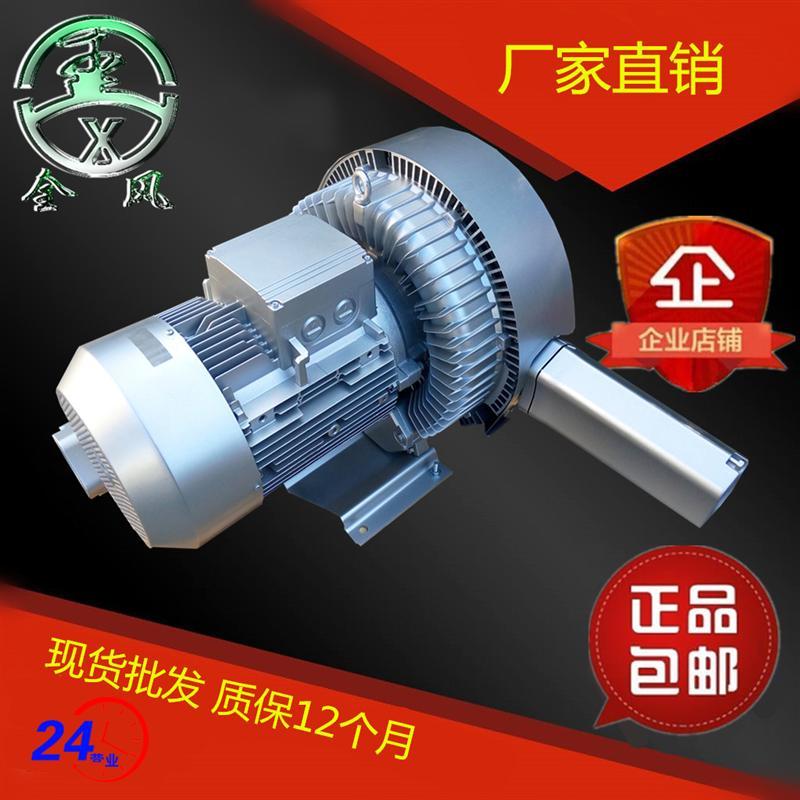上海25kw高压鼓风机