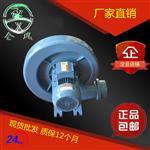 TB-201 0.75KW透浦式中压风机