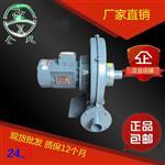RB-033H耐高温高压风机