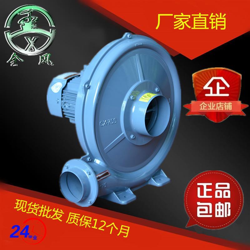 CX透浦式鼓风机