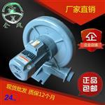 耐高温风机CX-125 2.2kw