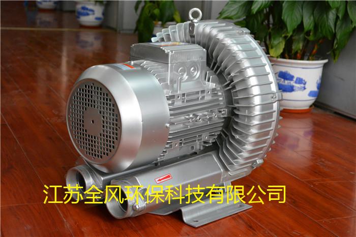5.5KW单段旋涡高压鼓风机