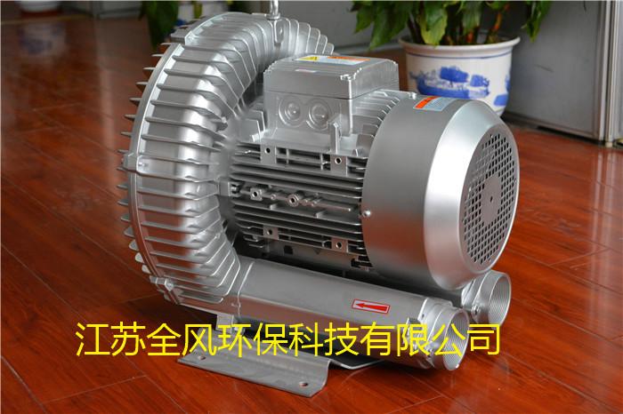25KW旋涡气泵-25KW高压风机-25KW西门子风机