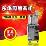 内外双循环三层玻璃缸体中药煎药包装一体机YJX20/1+1(50-250)D 价格