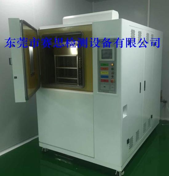 两温区冷热冲击试验箱