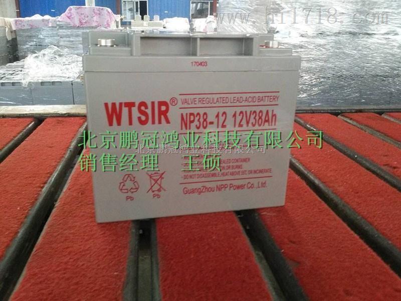 WTSIR蓄电池NP40-12报价、电压