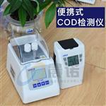 陆恒生物便携式COD快速测试仪四川污水COD检测仪